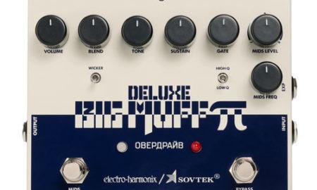 Electro-Harmonix Unveils the Sovtek Deluxe Big Muff